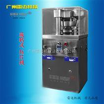XYP-5厂家供应小型旋转式粉末压片机多少钱一台