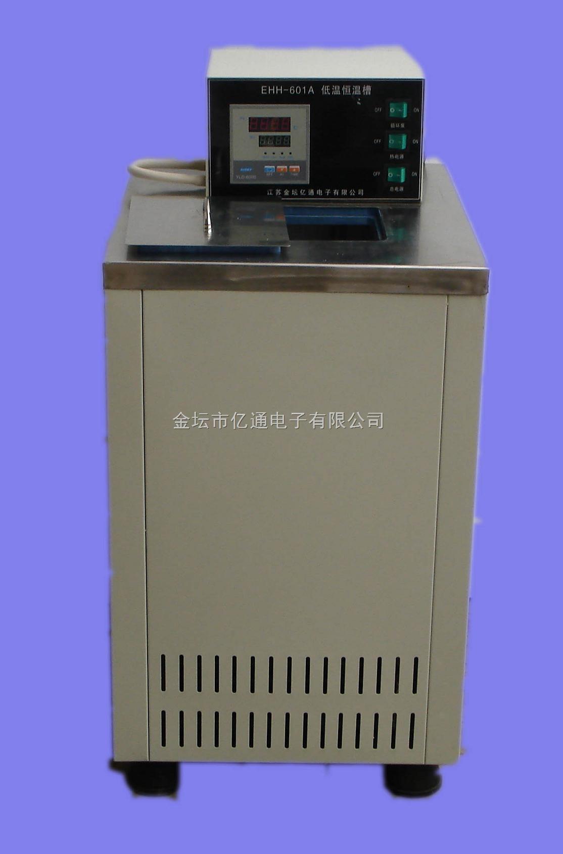 EHH-601A 低温恒温槽
