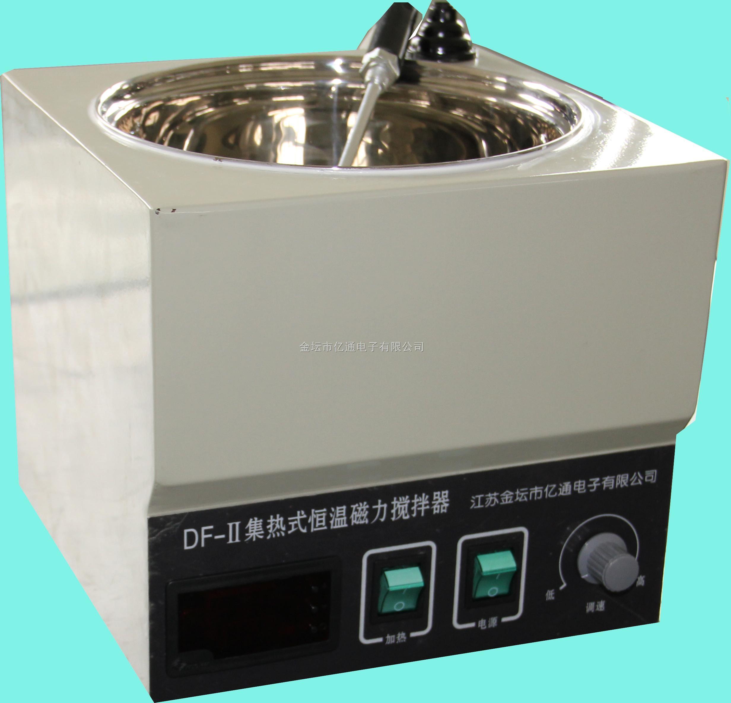 DF-II型 集热式磁力加热搅拌器
