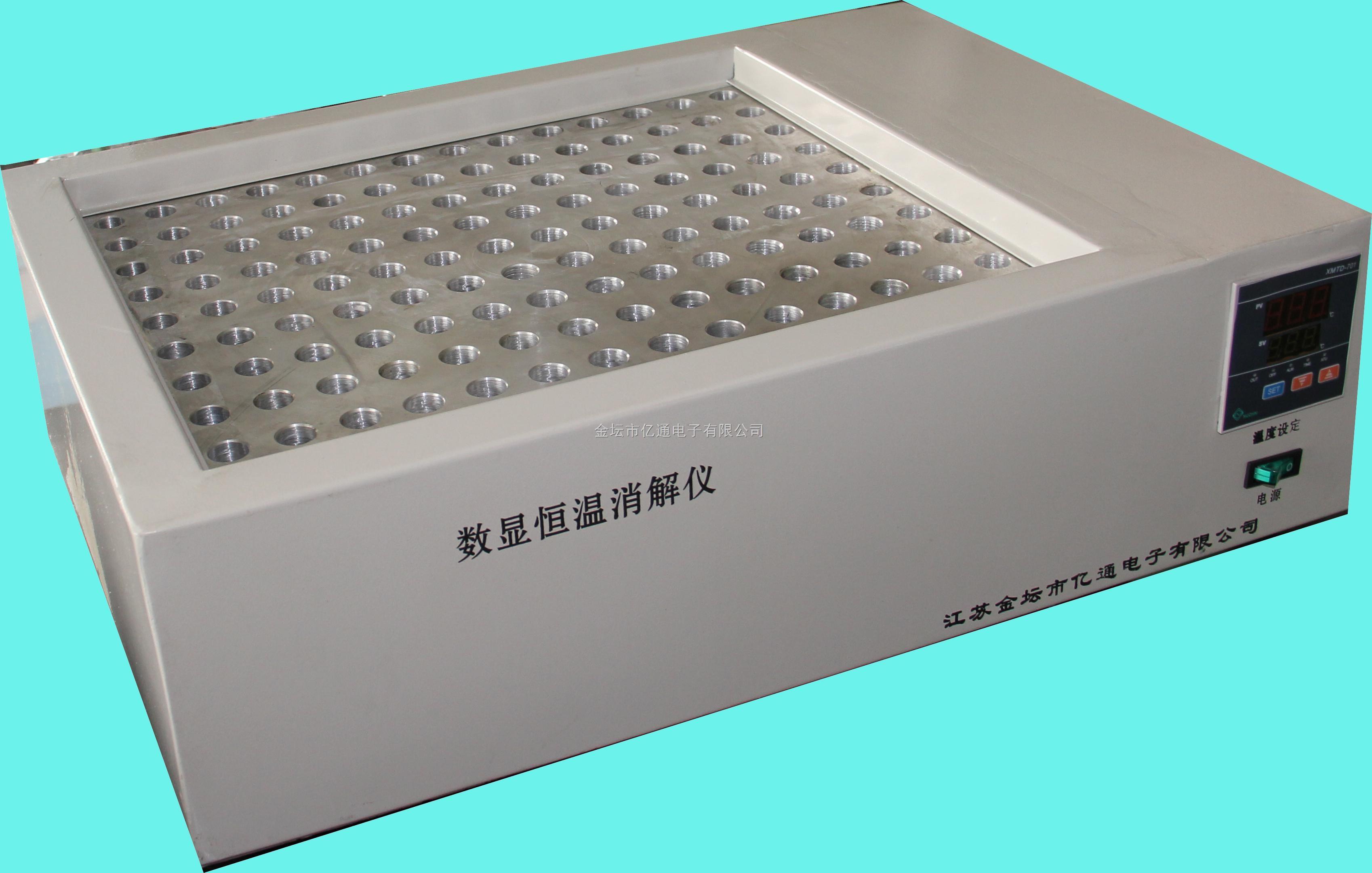 DTD-25型数字铝制恒温消解仪