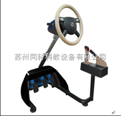 TKCLT-234舒适型驾驶训练机