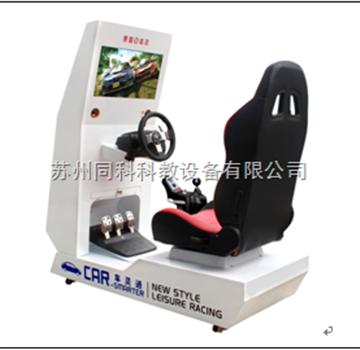 TKCLT-420賽車駕駛模擬器