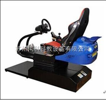 TK4D-LT-04單座無屏4D動感賽車模擬器