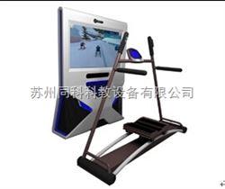 TK-HX01互动滑雪模拟器