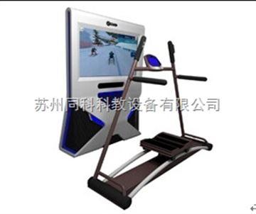 TK-HX01互動滑雪模擬器