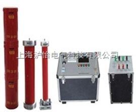 变电站电器设备交流耐压谐振升压装置