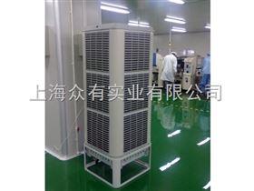 SMG-30-D上海众有牌大型湿膜加湿器