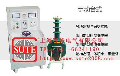 广告定时器接电压器接线图