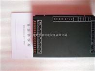 CF6K-1B可控硅调控器