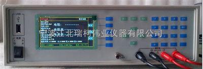 四探針方阻電阻率測試儀