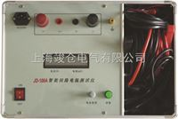JD-100A|200接触回路电阻测试仪