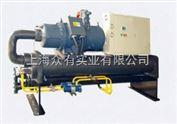 LSBLGZ系列中低温螺杆冷水机组
