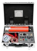ZGF-120KA/2mA高频直流高压发生器
