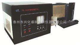 TS-3000荧光硫分析仪
