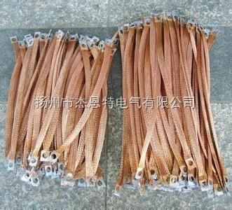 刚体滑触线集电器铜编织带