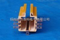 DHG-7-25/120多极管式行车滑触线