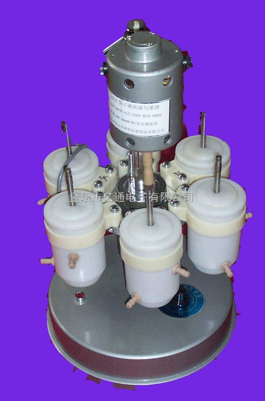 FS-1型可调高速匀浆机