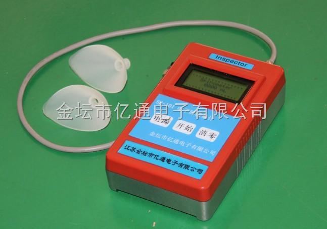 SF-101型电子式肺活量计