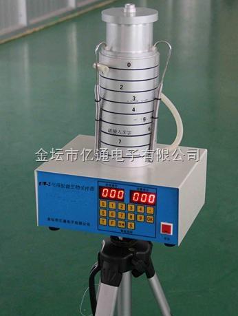 ETW-3A智能气溶胶粒度采样器