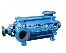 MD型矿用多级离心泵