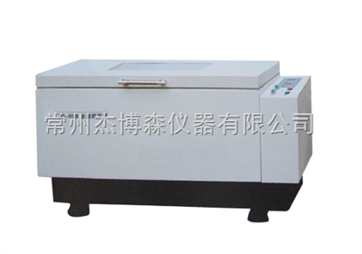 ZD-85B制冷型恒温摇床