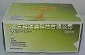 人白介素2 (IL-2)ELISA试剂盒