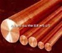 紫铜棒直径,北京紫铜棒,紫铜棒料