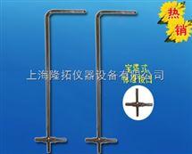 304不锈钢风速管/L型标准皮托管8*500