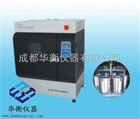 Y(B)802K-II型全自動快速八籃恒溫烘箱