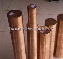 C1100紫铜棒,紫铜棒作用,天津紫铜棒价格