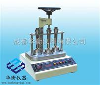 YG(B)981D型纖維油脂快速抽取器