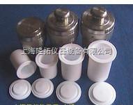 上海隆拓仪器设备有限公司