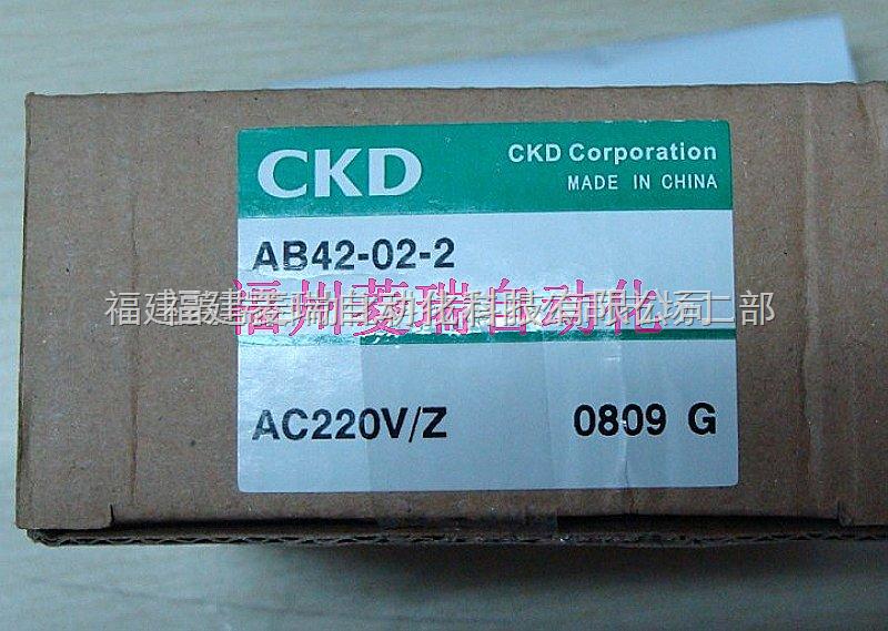 日本喜开理CKD电磁阀4KA410-10-M1 AC220V
