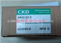 日本喜开理CKD大型机械阀MAVL-RAE