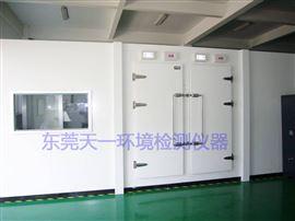 供应全国各省市工业通用大型步入式恒温恒湿试验室