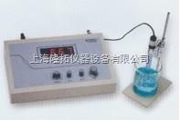 实验室数字式酸度计/供应PHS-25A数字式酸度计