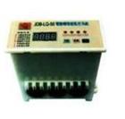 WJB400智能型电动机保护器与监控装置