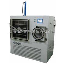 壓蓋型方倉凍干機真空冷凍干燥機