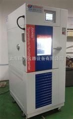 gs-500冷凝水试验箱哈尔滨厂家