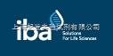 IBA-lifesciences特约总代理