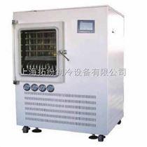藥品真空冷凍干燥機上海拓紛廠家供應