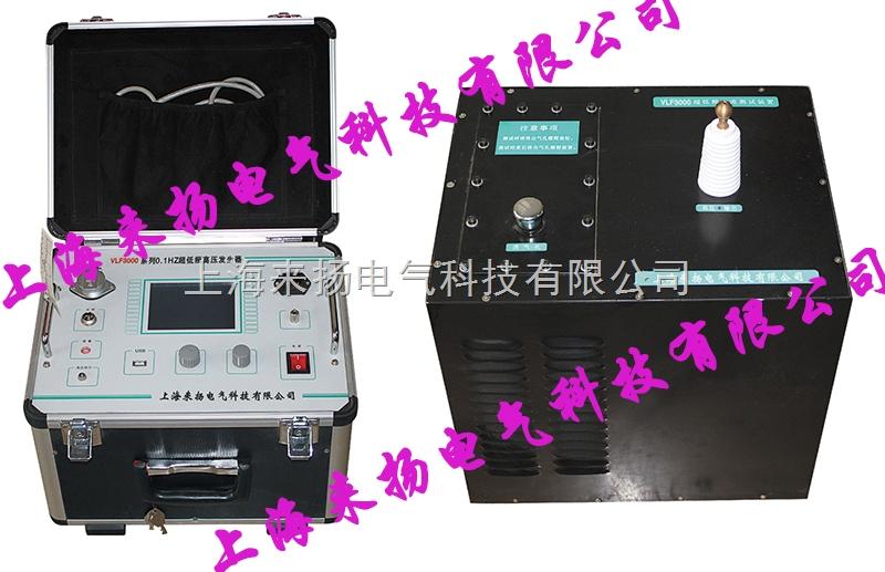 远程控超低频高压发生器