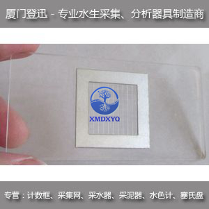 /xmdx17-Products-19146656/
