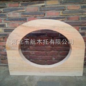 定做大型管道木托专业生产厂家