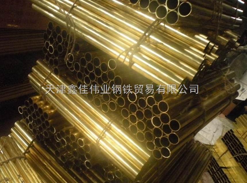 H62黄铜管,H59黄铜管,H65黄铜管价格