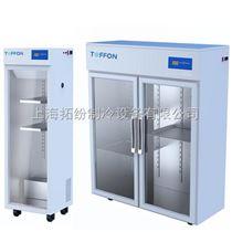 上海拓纷厂家供应实验冷柜