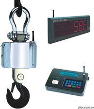 OCS無線電子吊秤,帶打印電子吊秤,無線數傳吊鉤秤