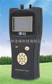 M9洛陽/新鄭政府檢測PM2.5濃度測定儀
