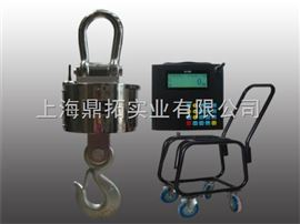 OCS太原无线传输吊秤,20吨电子吊磅, 悬挂式吊秤出厂价