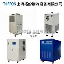 厂家直供工业冷水机组冷冻机组